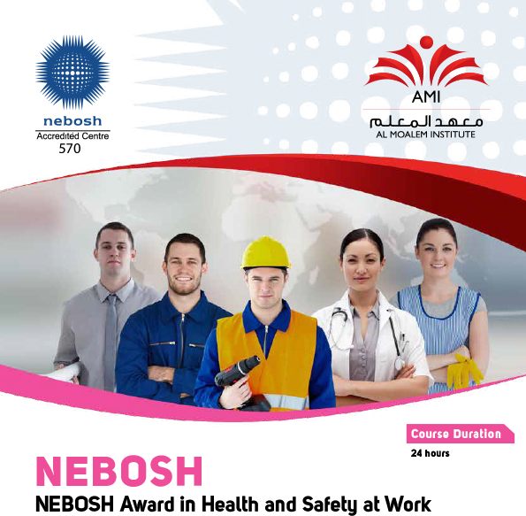 health and safety at work training courses